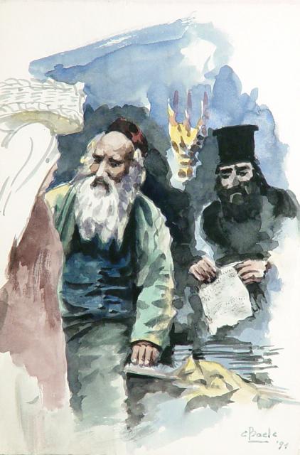 Stan Baele (kunstschilder) - De Popes